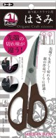 200301 Origami Craft scissors