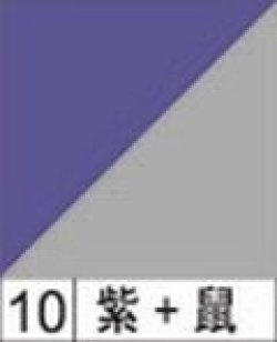 Photo1: 62110 Double-sided paper 15cm Blue purple/Gray