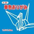 68138 Single color 7.5cm No.17 Blue